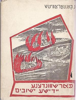 JT] FARSHVUNDENE YIDISHE YISHUVIM: Kantorowicz, N.