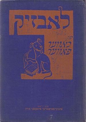 LABZIK: MAYSELEKH VEGN KLUGN HINTELE LABZIK (VOLUME: Chaver-Paver (Gershon Einbinder)