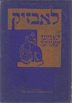 LABZIK: MAYSELEKH VEGN KLUGN HINTELE LABZIK (VOLUME: Chaver-Paver, Illustrations: Lui