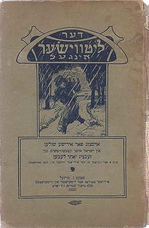 DER LITVISHER INGEL - OYSTSUG FAR IDISHE SHULEN [SHULN] FUN YISRA'EL ISER KATSOVITSH'S ...