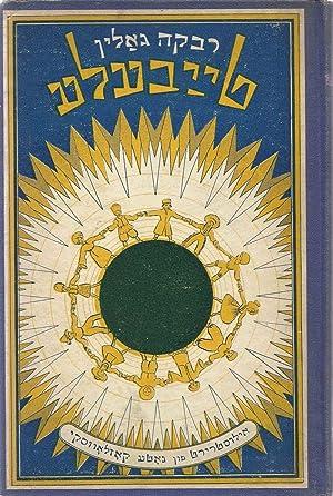 TAYBELE: Galin, Rivke; Illustrations Koslovsky, Note