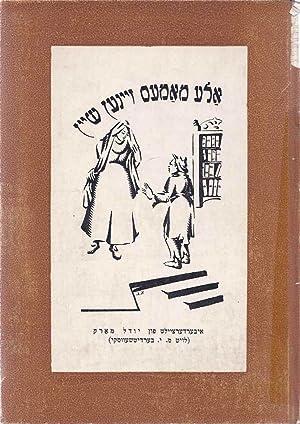 ALE MAMES ZAYNEN SHEYN: Mark, Yudel; Berdichevsky, Micah Joseph; Illustrations Aaron Godelman