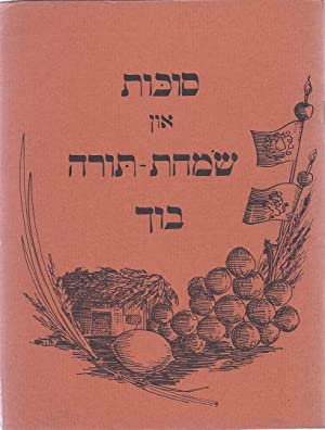 SUKES UN SIMHES-TOYREH BUKH.: Congress For Jewish Culture.
