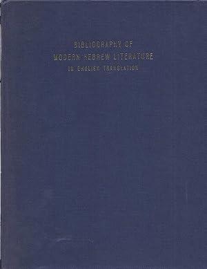 BIBLIOGRAPHY OF MODERN HEBREW LITERATURE IN TRANSLATION: Yohai Goell
