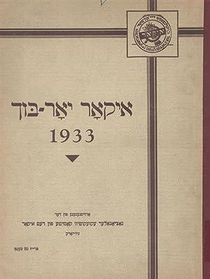 IKOR YOR-BUKH 1933: Icor
