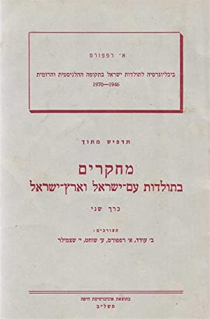 BIBLIOGRAPHY OF WORKS ON JEWISH HISTORY IN THE HELLENISTIC AND ROMAN PERIODS, 1946-1970. ...