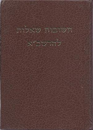 TESHUVOT SHE'ELOT LEHA-RASHBA: DEFUS RISHON, ROMA R.L.: Adret, Solomon Ben