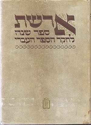 ARESET: SEFER SANA LE-HEQER HA-SEFER HA-'IVRI (VOLUME I): Ben-Menahem, N. and Y. Raphael