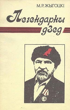 LEGENDARNY [LEHENDARNY] DZED: Zhygotski[Z?h?yhotski], Mikola.