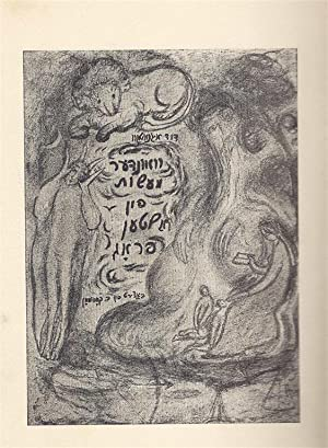 VUNDER MAYSES FUN ALTEN [ALTN] PRAG: Ignatoff, David; Benjamin Kopman, Illustrator