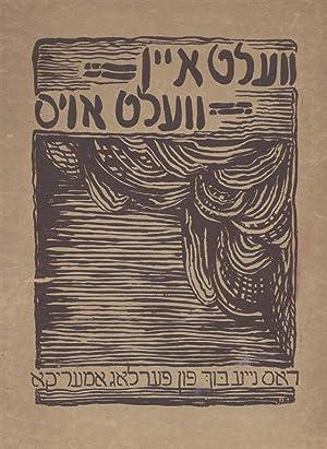 VELT AYN VELT OYS [A ZAMELBUKH]: Ignatoff, David; Isaac Lichtenstein & Zuni Maud, Illustrators