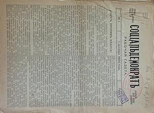 SOTSIAL'DEMOKRAT: RABOCHAYA GAZETA (NO. 1-2, 6, 12-14): Rossiyskaya Sotsial'demokratichesckaya ...