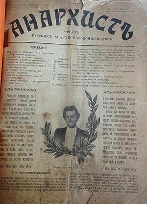 ANARKHIST: ORGAN RUSSKIKH ANARKHISTOV-KOMMUNISTOV (YEAR 1, NO. 1, OCTOBER 10, 1907.: Anarkhicheskiy...