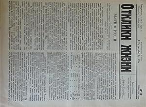 OTKLIKI ZHIZNI [L'ECHO DE LA VIE] (2 YULYA 1916, NO. 9 ONLY): Gruppy Sotsialistov-Revolyutsionerov