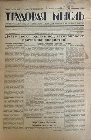 TRUDOVAYA MYSL': ORGAN RUSSKOGO OTDELA LATVIYSKOY SOTSIAL-DEMOKRATICHESKOY RABOCHEY PARTII (3 ...
