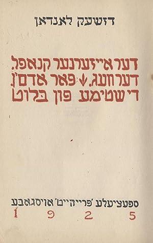 DER AYZENER KNAFL; DER VEG; FAR ADAM'N; DI SHTIME FUN BLUT. 4 VOLUMES IN ONE [THE IRON HEEL; ...