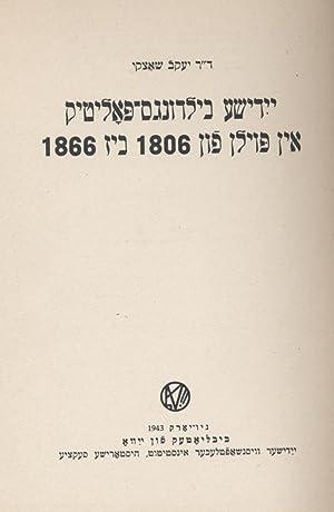 YIDISHE BILDUNGS-POLITIK IN POYLN FUN 1806 BIZ 1866: Shatzky, Jacob