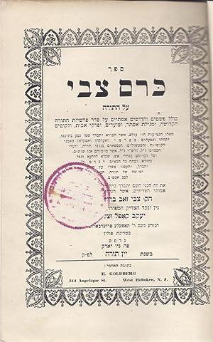 SEFER KEREM TSEVI: 'AL HA-TORAH: Jt] Goldberg, H.