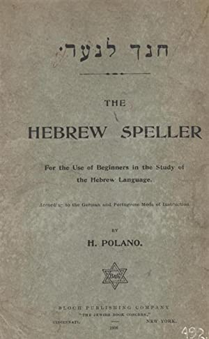 THE HEBREW SPELLER: FOR THE USE OF BEGINNERS IN THE STUDY OF THE HEBREW LANGUAGE: ACCORDING TO THE ...