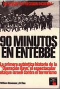 90 minutos en Entebbe