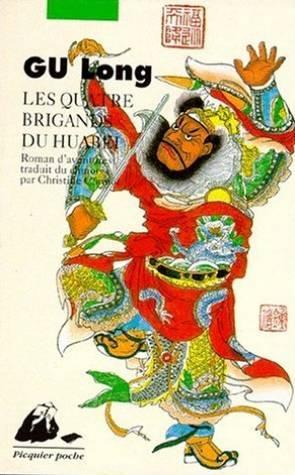 Les quatre brigands du Huabei: Gu Long