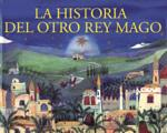 HISTORIA DEL OTRO REY MAGO Omega: SUMMERS, Susan