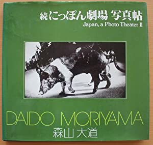Japan, a Photo Theater II: Moriyama, Daido