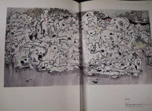 Wu Guanzhong A Contemporary Chinese Artist: Wu, Kuan-chung
