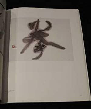 Rhythm of Light : The Calligraphic Art of Teshima Yuhkei (An Exhibition Commemorating the ...