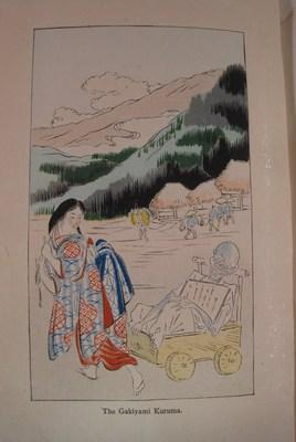 Tales of the Samurai Oguri Hangwan Ichidaiki: Being a Story of the Lives, the Adventures, and the ...