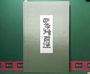 100 Seasonal Paintings of Japan - Calligraphic: Yasushi, Murashige, Nakamura