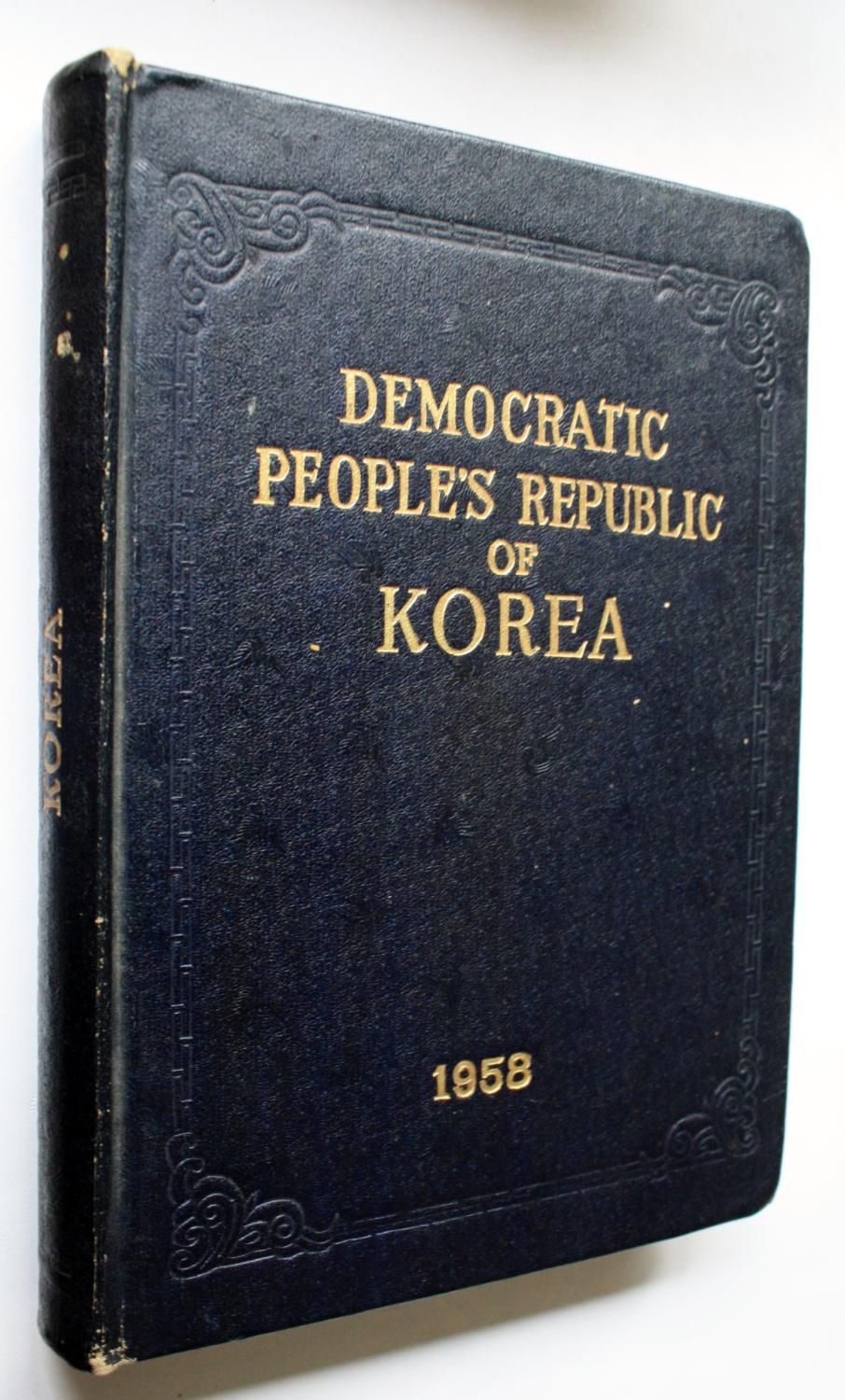 democracy in government of republic of korea Republic democracy what's the difference  a republic is a government in which a restricted group of citizens  a democracy is government.