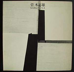 Kishio Suga: Tokyo Gallery
