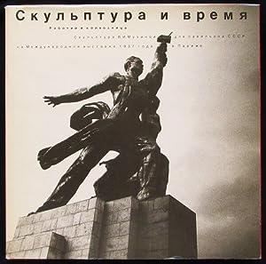 Skulptura i vremia / The Sculptor and: Kostina, Olga