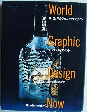 World Graphic Design Now 2 Advertisements: Sakane, Susumu & Nakamura, Makoto