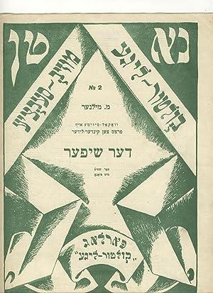Noten No. 2: Y.L. Perets, Mikael