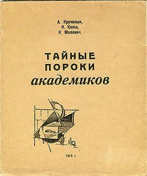 Tainye poroki akademikov (Secret Vices of the: Aleksei Kruchenykh (Kazimir