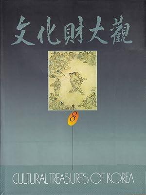 Cultural Treasures of Korea (Volume 8 only): Hong-Sop Chin et al