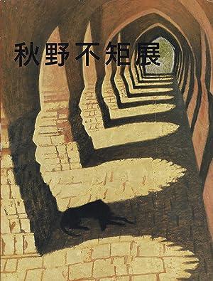 Retrospective Exhibition of Fuku Akino: Akino, Fuku