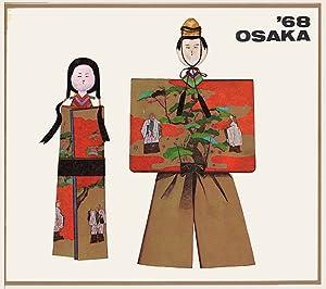 Osaka '68: Osaka Prefectural Government