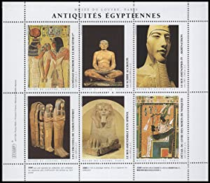 Stamps: Antiquites Egyptiennes
