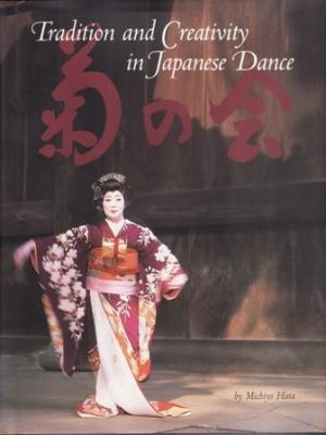 Tradition and Creativity in Japanese Dance: Hata, Michiyo