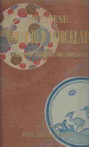An Illustration of Japanese Coloured Porcelain. Vol.: Yamane, Yuzo