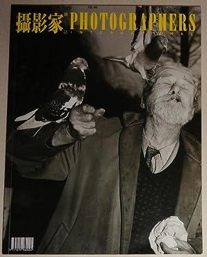 Photographers International, No. 23 / December 1995 (Djan Seylan, Cristobal Hara, Edward ...
