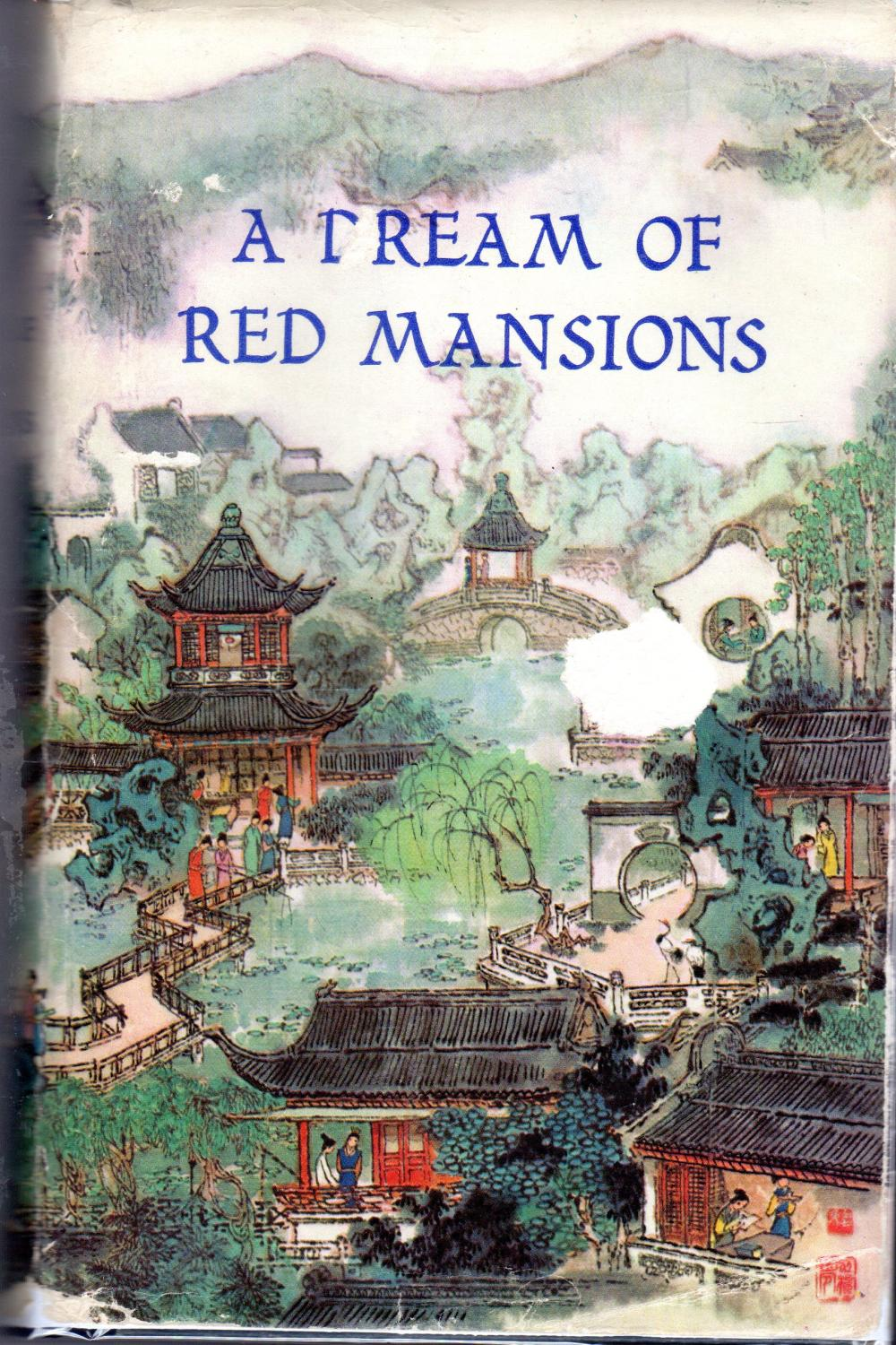 100 A Dream Of Red Mansions Book