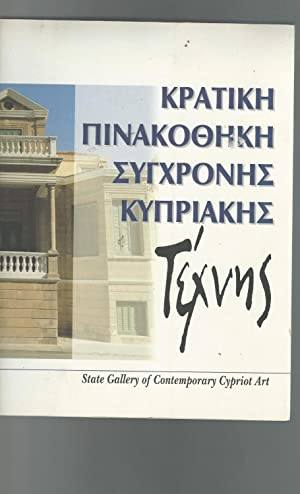 Contemporary Cypriot Art: State Gallery of Contemporary Cypriot Art