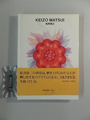 Keizo Matsui.: Matthies, Holger: