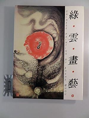 Chinese Painting by Irene Chou.: Chou, Irene: