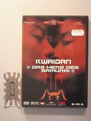 Kwaidan - Das Herz des Samurai [DVD].: Karasawa, Toshiaki und