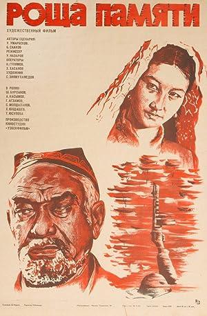 SOVIET FILM POSTER] ???? ??????: NADROV, Sh. (artist)